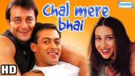 Chal Mere Bhai{HD} – Salman Khan, Sanjay Dutt, Karisma Kapoor – Full Hindi Film-(With Eng Subtitles)